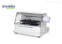 SDW-899全自动石墨消解仪,多功能消解器