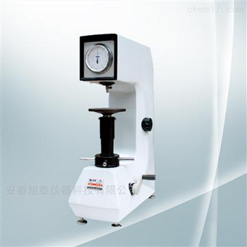 200HR-150型洛氏硬度計
