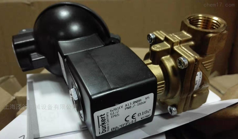 正品出售德国宝德BURKERT 6281EV A13电磁阀