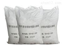 钢结构防火涂料生产批发