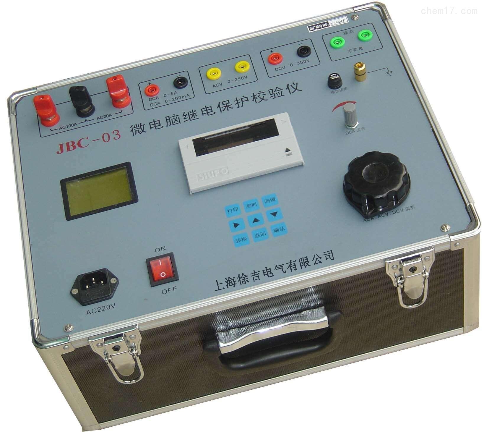 STR-JBC型微电脑继电保护测试仪