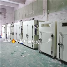 XUD深圳通用型生产线烘干炉子热风循环隧道炉厂