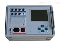 ZD9300智能断路器特性测试仪