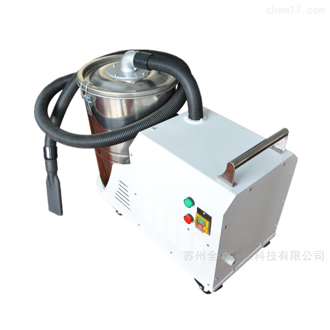 DL750小型工业吸尘器