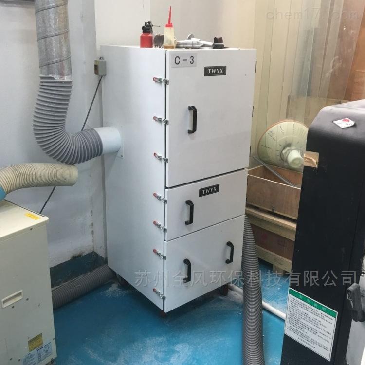 磨床机械设备配套集尘机