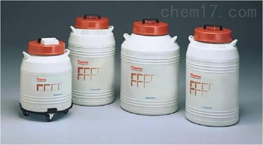 美国热电Thermo LocatorPlus低温储存液氮罐