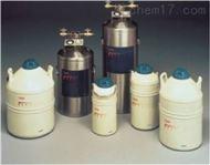 ArcticExpress Dual美国热电Thermo Scientific转移液氮罐
