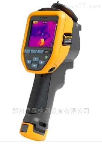TiS50Fluke福禄克 红外热像仪 TiS50