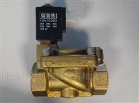 4028 DN50 24V德國GSR 72係列電磁閥原裝供貨