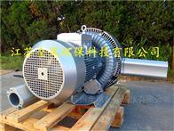 环保水处理配套漩涡气泵