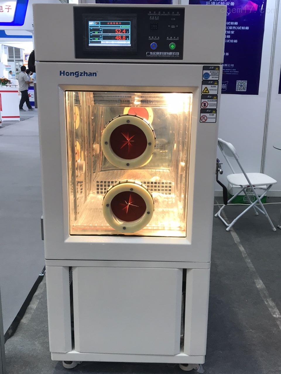郑州电池小型可程式恒温恒湿试验箱