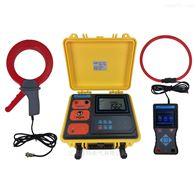 电缆识别仪生产商