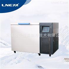 LNEYA低温冷冻设备-150℃用于科研院所、实验室等