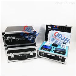 JH-TD302手提箱式水质分析仪价格水质检测仪供应商