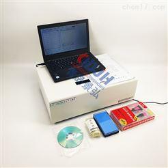 JH-OIL-8多功能红外油类检测仪污水中油类浓度测定仪