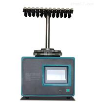 BFD-1E-50Plus小型冷冻干燥机