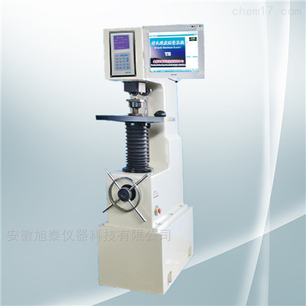 HBS-3000D数显中型布氏硬度计