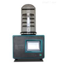 BFD-1A-50Plus实验型真空冷冻干燥机