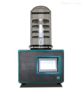 實驗型真空冷凍幹燥機