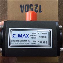 C-125DAC-MAX气动阀门执行器
