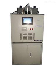 RPND-2A智能凝点测定仪