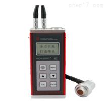 HCH-2000D超声波测厚仪