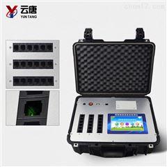 YT-HG12火锅底料检测仪器报价