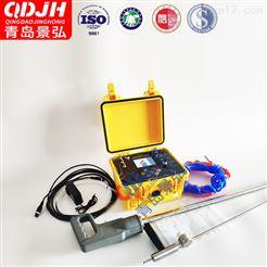 JH-80A燃煤电厂烟气分析仪箱式中文烟气测试仪