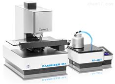 萊馳科技靜態圖像法粒度儀