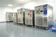 厂家直销150L恒温恒湿试验箱