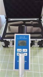 BG9511 环境型x、γ辐射检测仪