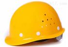 MY-FH-MBPMY-FH-MBP  玻璃钢透气型绝缘安全帽