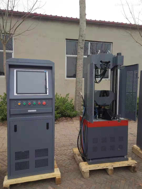 电液伺服万能材料试验机(液压钳口)