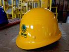 MY-FH-MBMY-FH-MB  玻璃钢绝缘安全帽