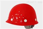 MY-FH-MBPMY-FH-MBP  透气型玻璃钢绝缘安全帽