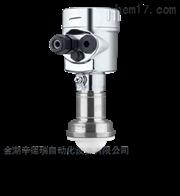 PS64.AXTTCAHXKMXXX威格VEGA雷达液位计1.5 BSP/G螺纹量程30m