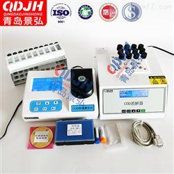 JH-TP200总磷总氮自动分析仪cod氨氮快速检测仪