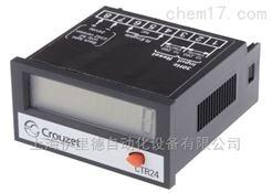 CTR24系列87622070法国Crouzet高诺斯数字计数器