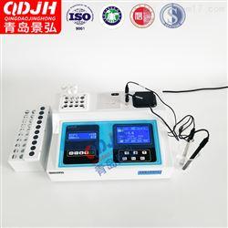 JH-TNZ203总磷总氮一体式检测消解仪器水质检测仪器