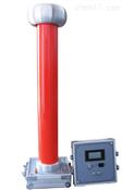 Q3-V交直流高压表