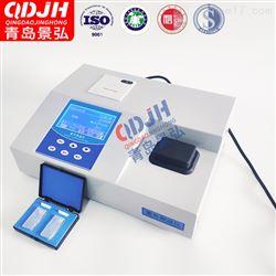JH-U100水质石油类动植物油类检测仪测油仪