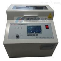 HDIIJ-100kV绝缘油体积电阻率测试仪