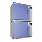 PH201广五所GWS PHH201高温试验箱