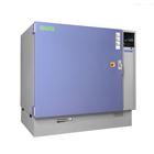 STPH101广五所GWS STPH201高温试验箱