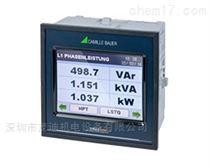 触摸显示电能表SIRAX MM1400
