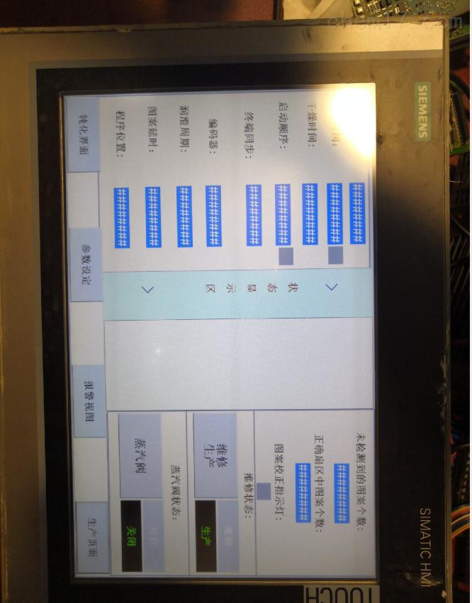 西门子COMFORT HMI显示屏坏故障处理中心