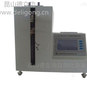 YY/T0295-LGD医用镊牢固度测试仪信赖老品牌