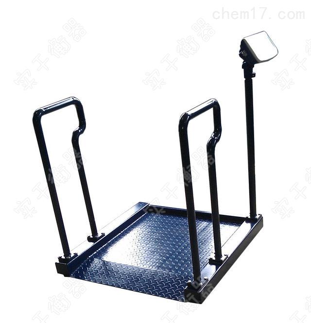 不锈钢轮椅电子秤,透析轮椅秤重秤