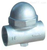 CS17CS17不锈钢可调金属片式疏水阀