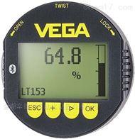 PLICSCOM.XW威格VEGA蓝牙Plicscom显示器/蓝牙编程器